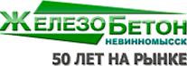 Интернет магазин ЖБИ
